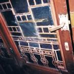 Palau Ramon Montaner Porta Interior 1
