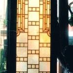Palau Ramon Montaner Porta Interior 5